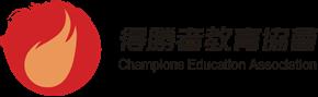 Global Champions Association